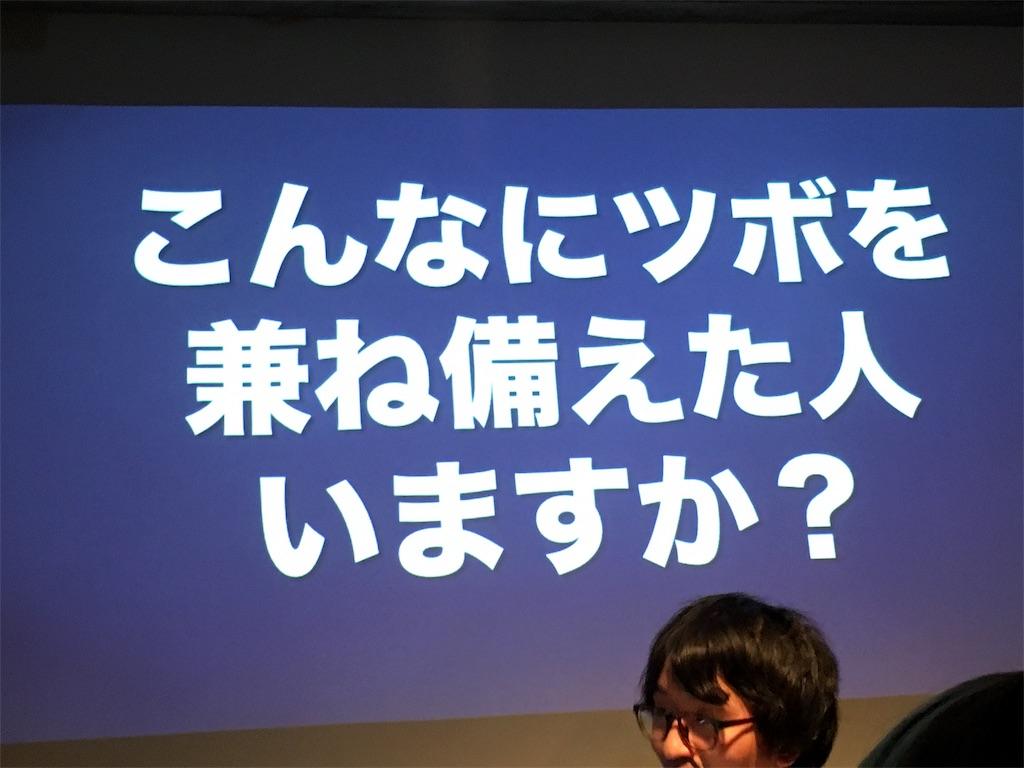 f:id:zashikiuwarashi:20181216232217j:image