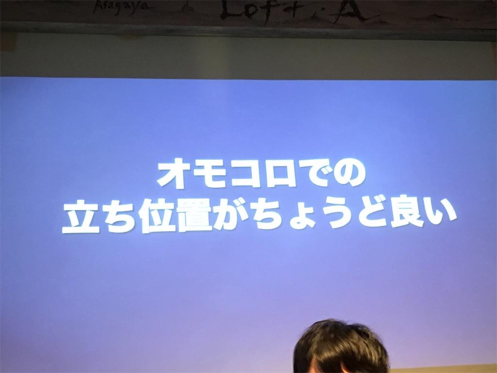 f:id:zashikiuwarashi:20181216232222j:image