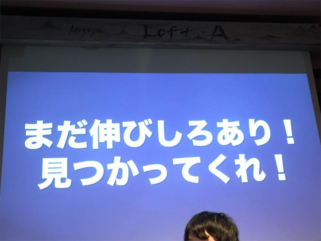 f:id:zashikiuwarashi:20181217090647j:image