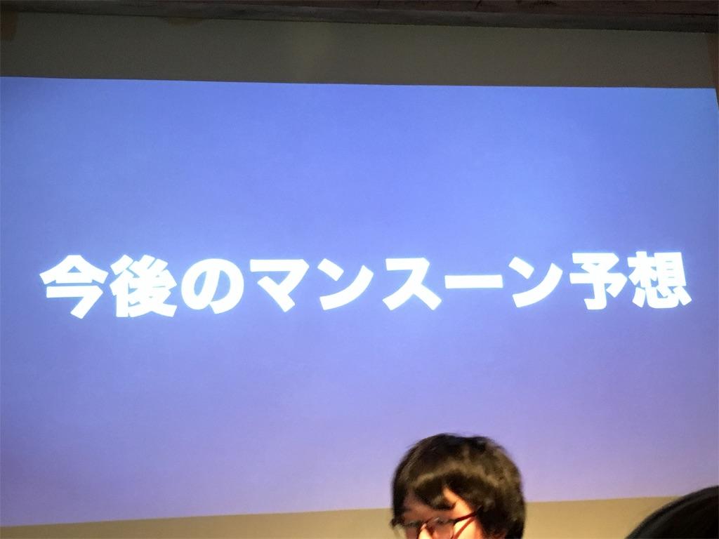 f:id:zashikiuwarashi:20181217090650j:image