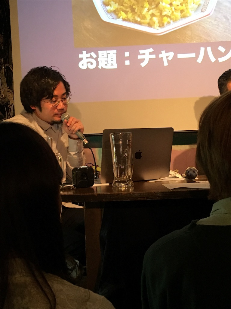 f:id:zashikiuwarashi:20181217235516j:image