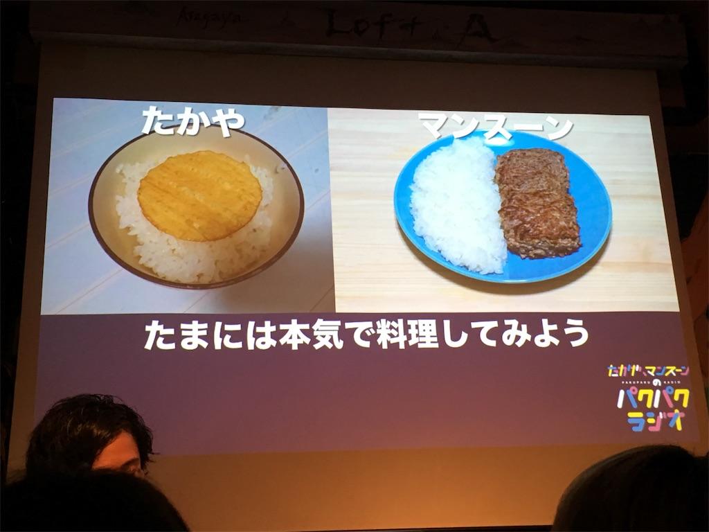 f:id:zashikiuwarashi:20181218091019j:image
