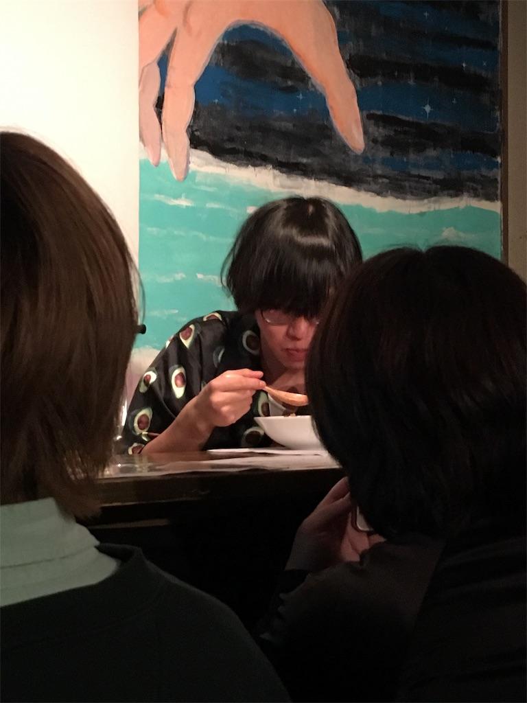 f:id:zashikiuwarashi:20181218231920j:image