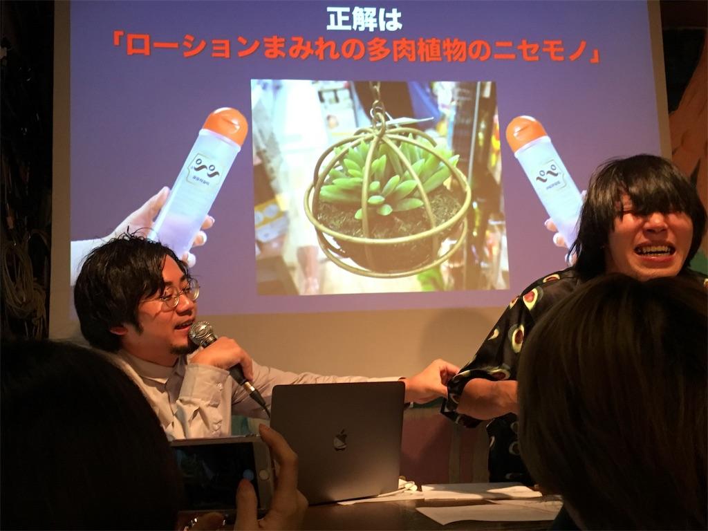 f:id:zashikiuwarashi:20181219183744j:image
