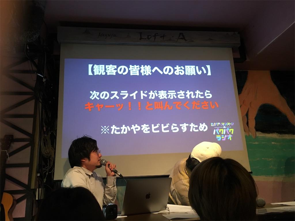 f:id:zashikiuwarashi:20181219183748j:image