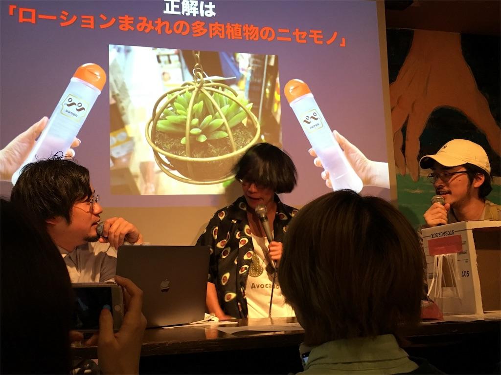 f:id:zashikiuwarashi:20181219183845j:image