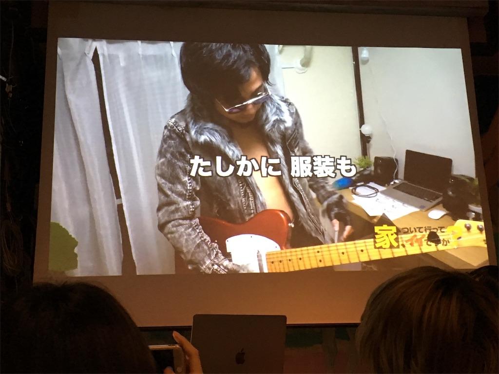 f:id:zashikiuwarashi:20181220091053j:image