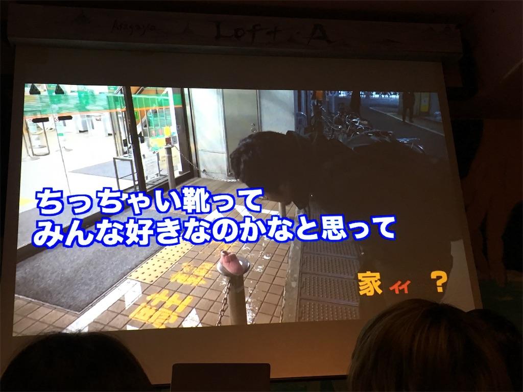 f:id:zashikiuwarashi:20181220091059j:image