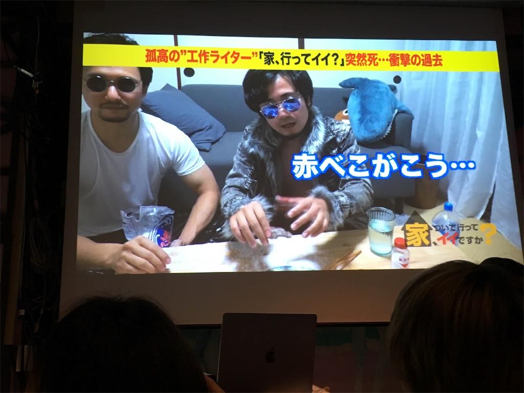 f:id:zashikiuwarashi:20181220091112j:image