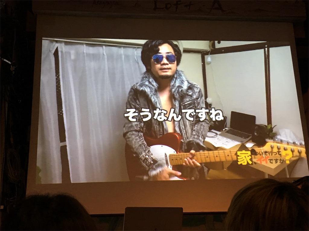 f:id:zashikiuwarashi:20181220091122j:image