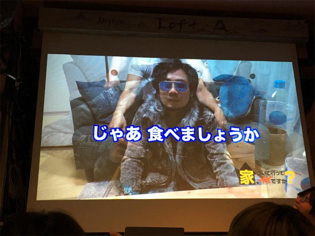f:id:zashikiuwarashi:20181220091127j:image