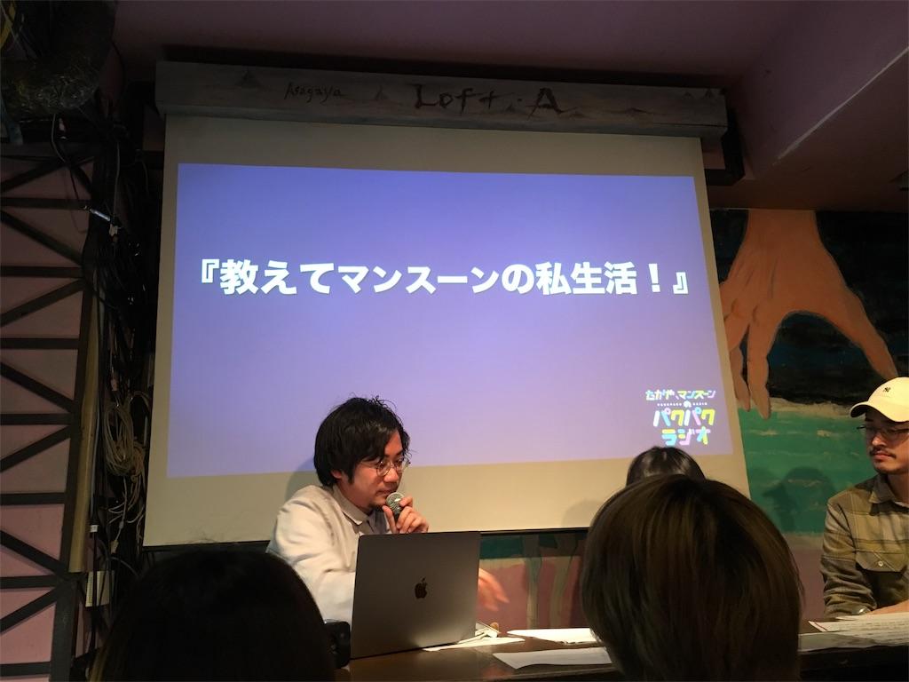 f:id:zashikiuwarashi:20181220091135j:image