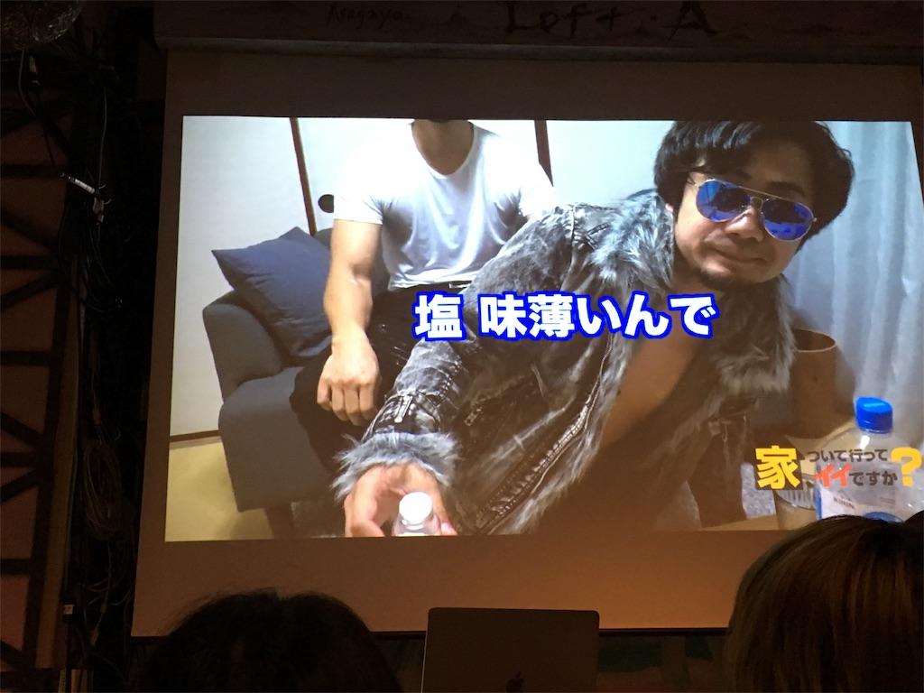 f:id:zashikiuwarashi:20181220091330j:image