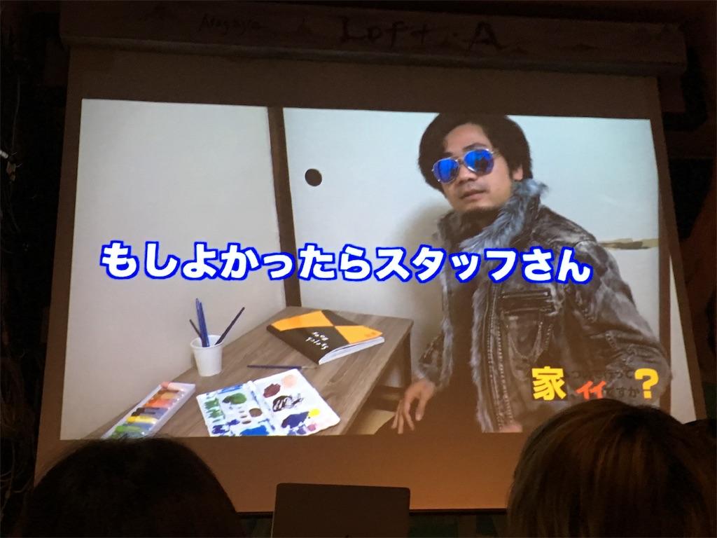 f:id:zashikiuwarashi:20181220091336j:image