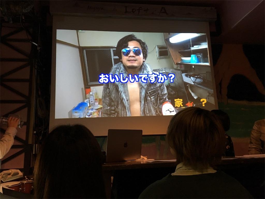 f:id:zashikiuwarashi:20181220091349j:image