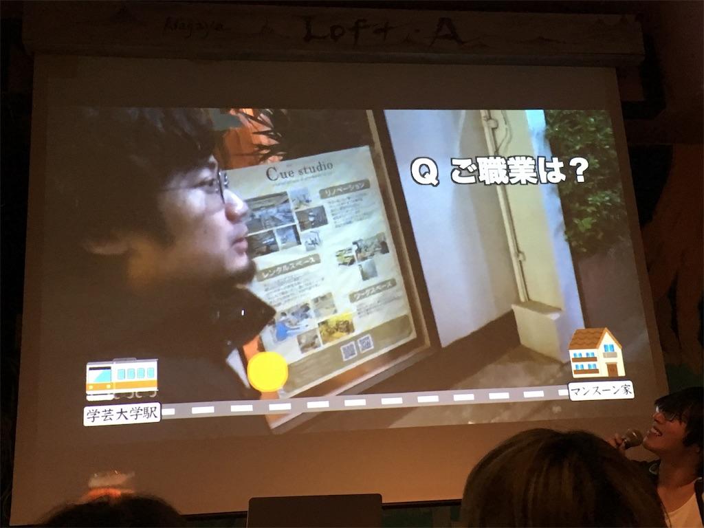f:id:zashikiuwarashi:20181220091358j:image