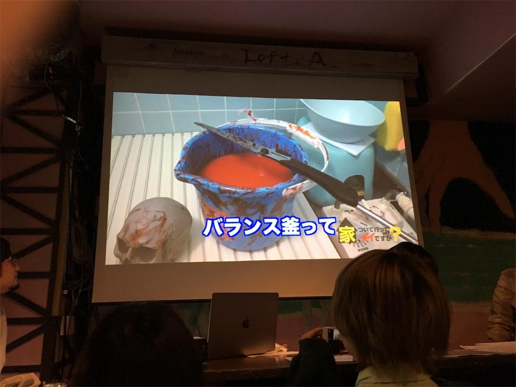 f:id:zashikiuwarashi:20181220091410j:image