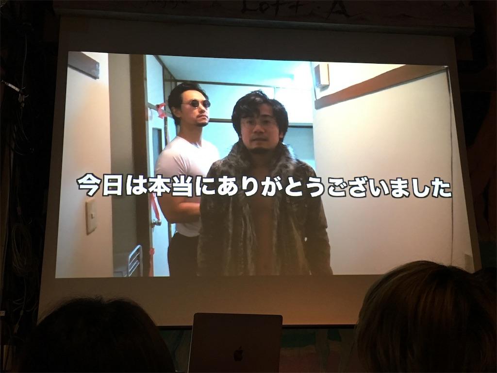 f:id:zashikiuwarashi:20181220091456j:image