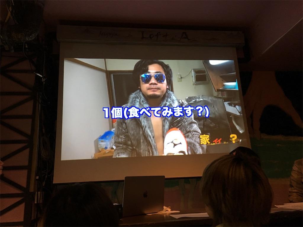f:id:zashikiuwarashi:20181220091509j:image