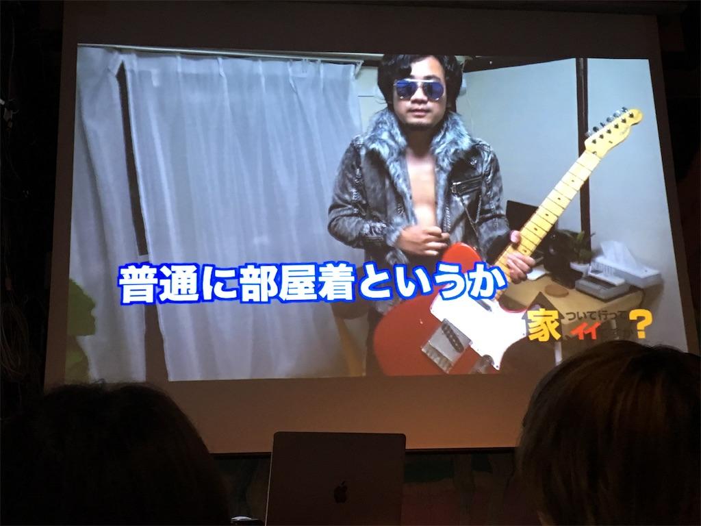 f:id:zashikiuwarashi:20181220091524j:image