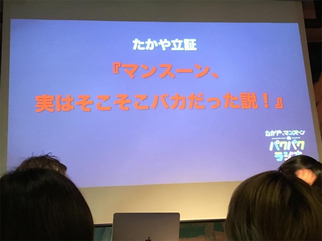 f:id:zashikiuwarashi:20181221224819j:image