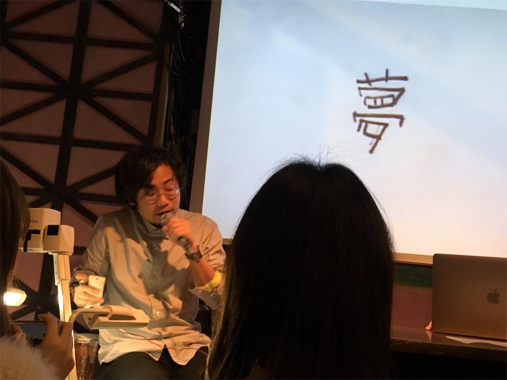 f:id:zashikiuwarashi:20181221224835j:image