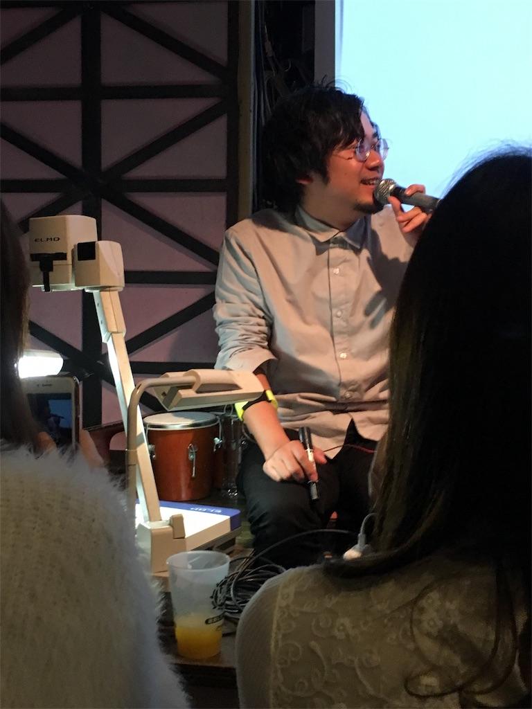 f:id:zashikiuwarashi:20181221224931j:image