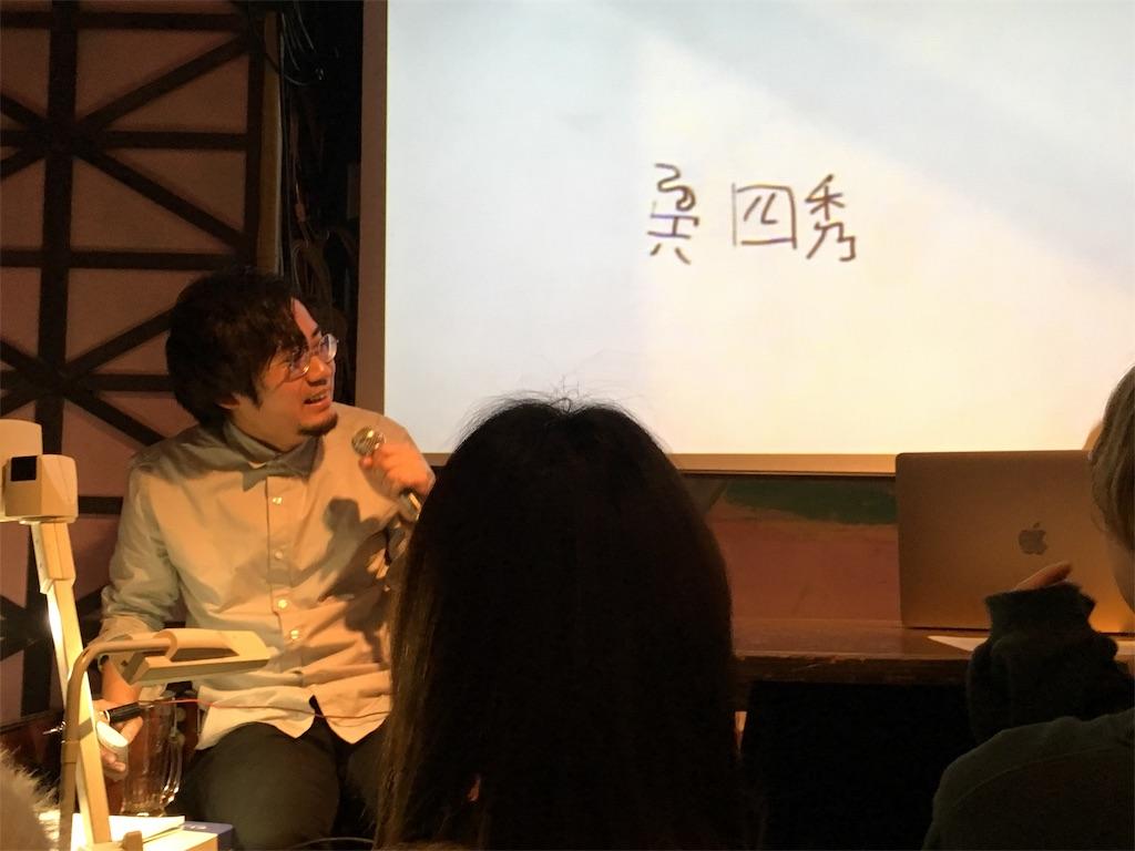 f:id:zashikiuwarashi:20181221224941j:image