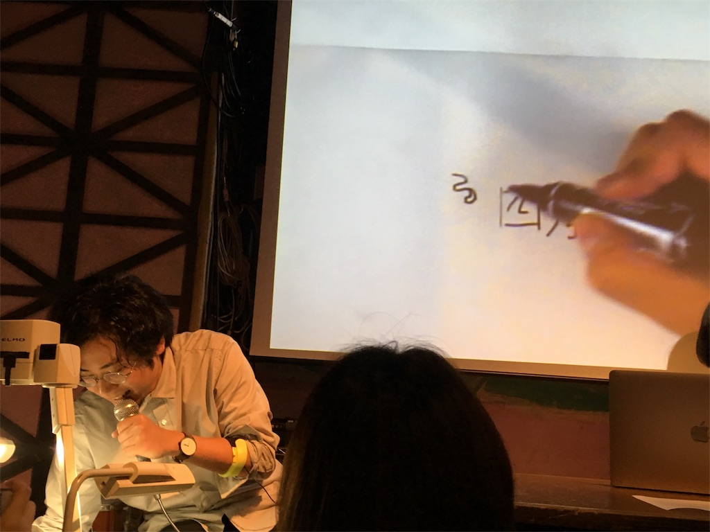 f:id:zashikiuwarashi:20181221234850j:image