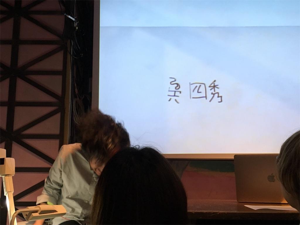 f:id:zashikiuwarashi:20181221235256j:image