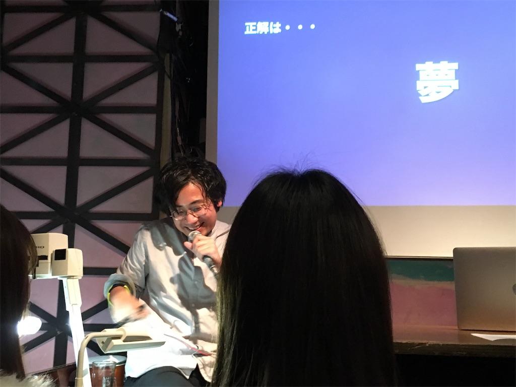 f:id:zashikiuwarashi:20181222000658j:image