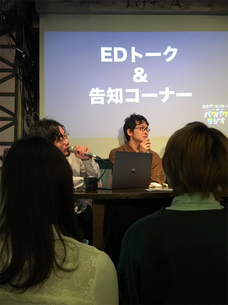 f:id:zashikiuwarashi:20181222001159j:image
