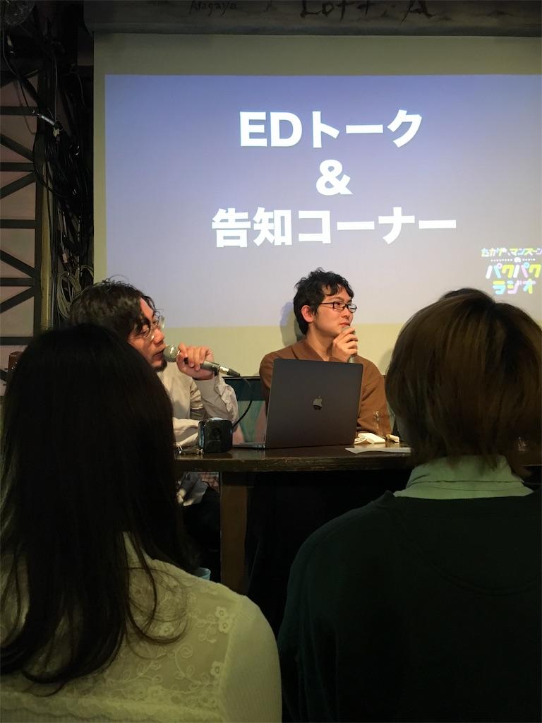 f:id:zashikiuwarashi:20181222230924j:image