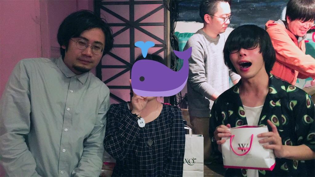 f:id:zashikiuwarashi:20181223233658j:image