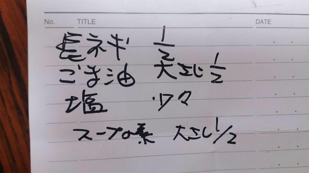 f:id:zashikiuwarashi:20190108233136j:image