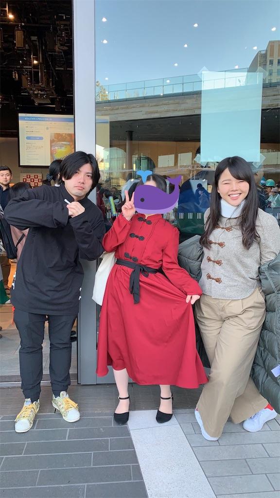 f:id:zashikiuwarashi:20190120233449j:image