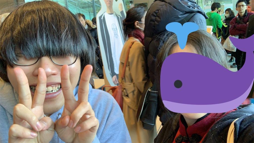 f:id:zashikiuwarashi:20190120233452j:image