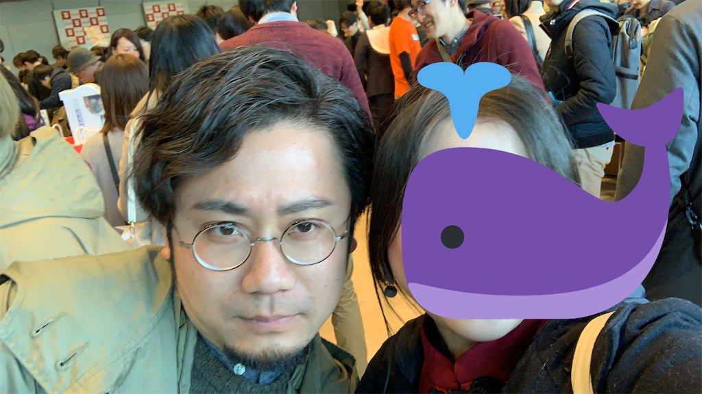 f:id:zashikiuwarashi:20190120233500j:image
