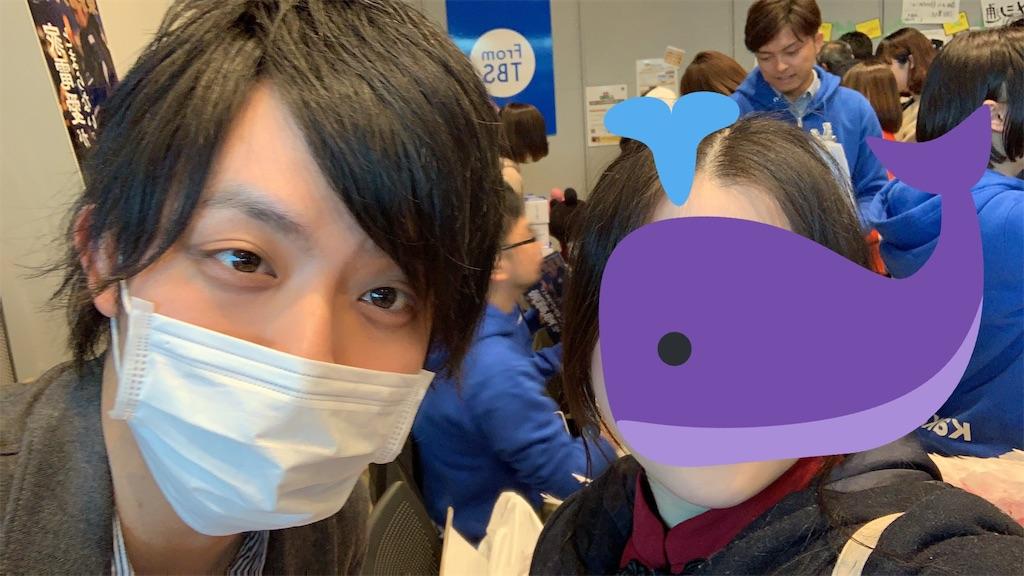 f:id:zashikiuwarashi:20190120233503j:image