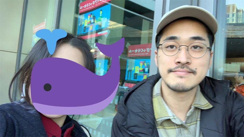 f:id:zashikiuwarashi:20190120233509j:image