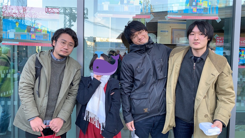 f:id:zashikiuwarashi:20190120233514j:image