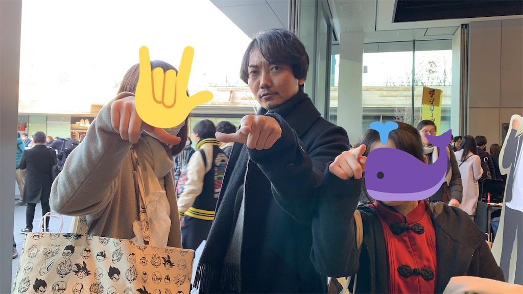 f:id:zashikiuwarashi:20190120233520j:image