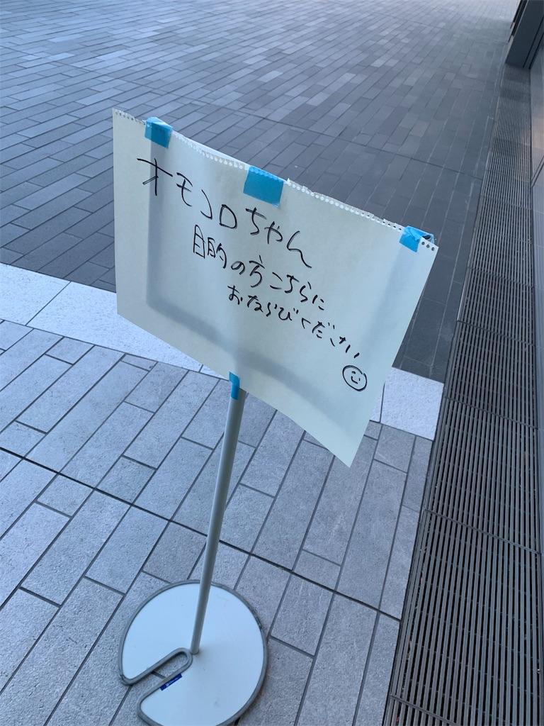 f:id:zashikiuwarashi:20190120234507j:image