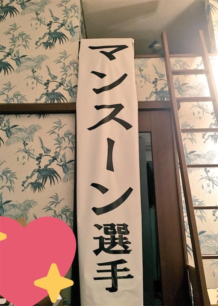 f:id:zashikiuwarashi:20190121232607j:image