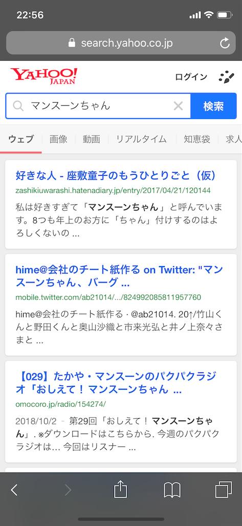 f:id:zashikiuwarashi:20190202230915p:image