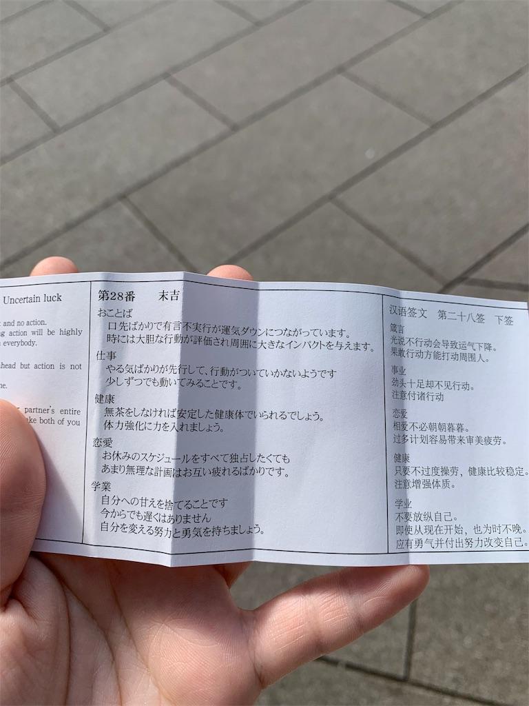f:id:zashikiuwarashi:20190224235818j:image