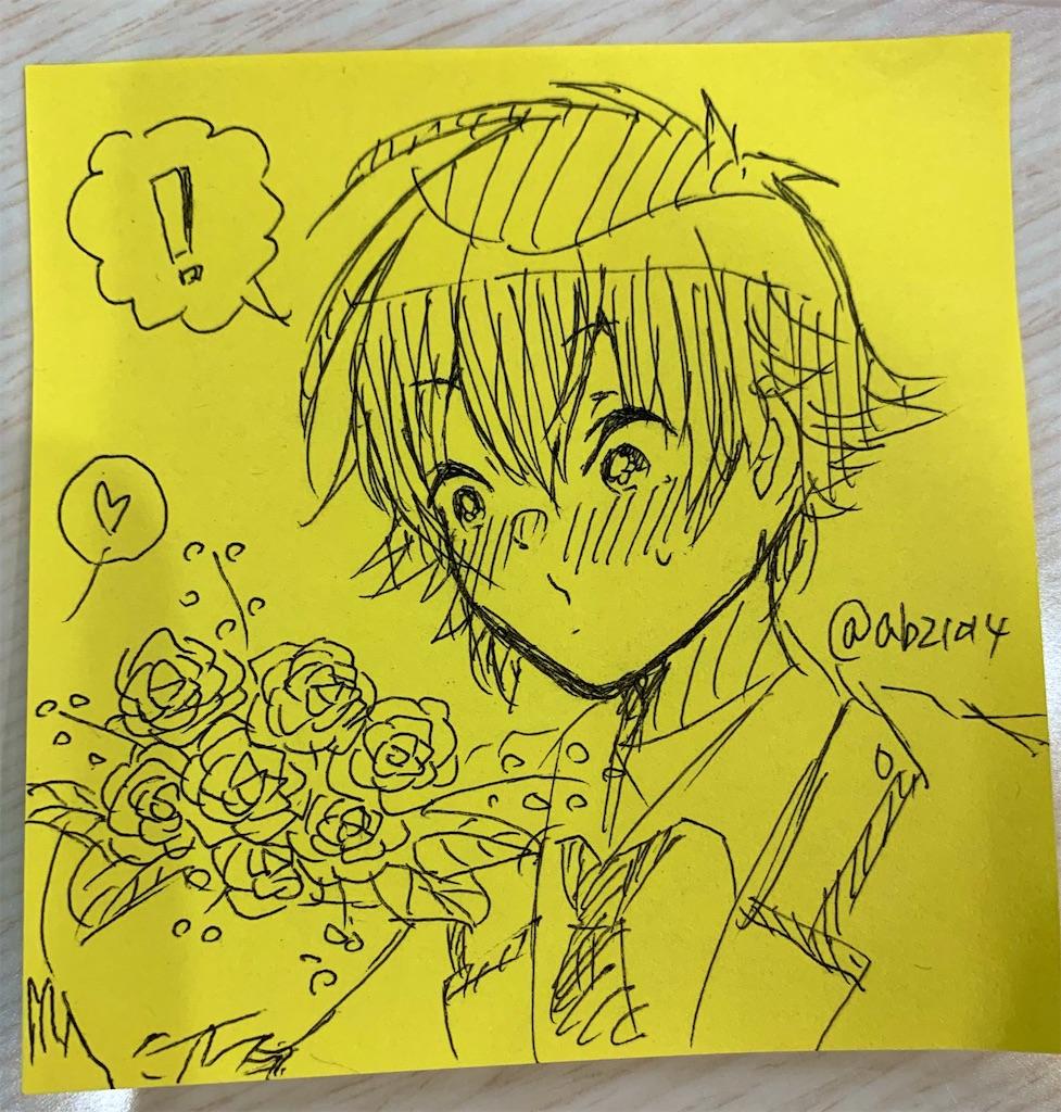 f:id:zashikiuwarashi:20190401213651j:image