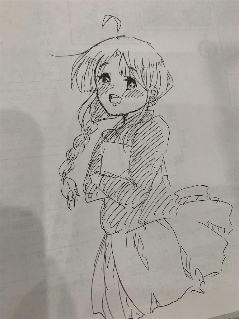 f:id:zashikiuwarashi:20190407234308j:image