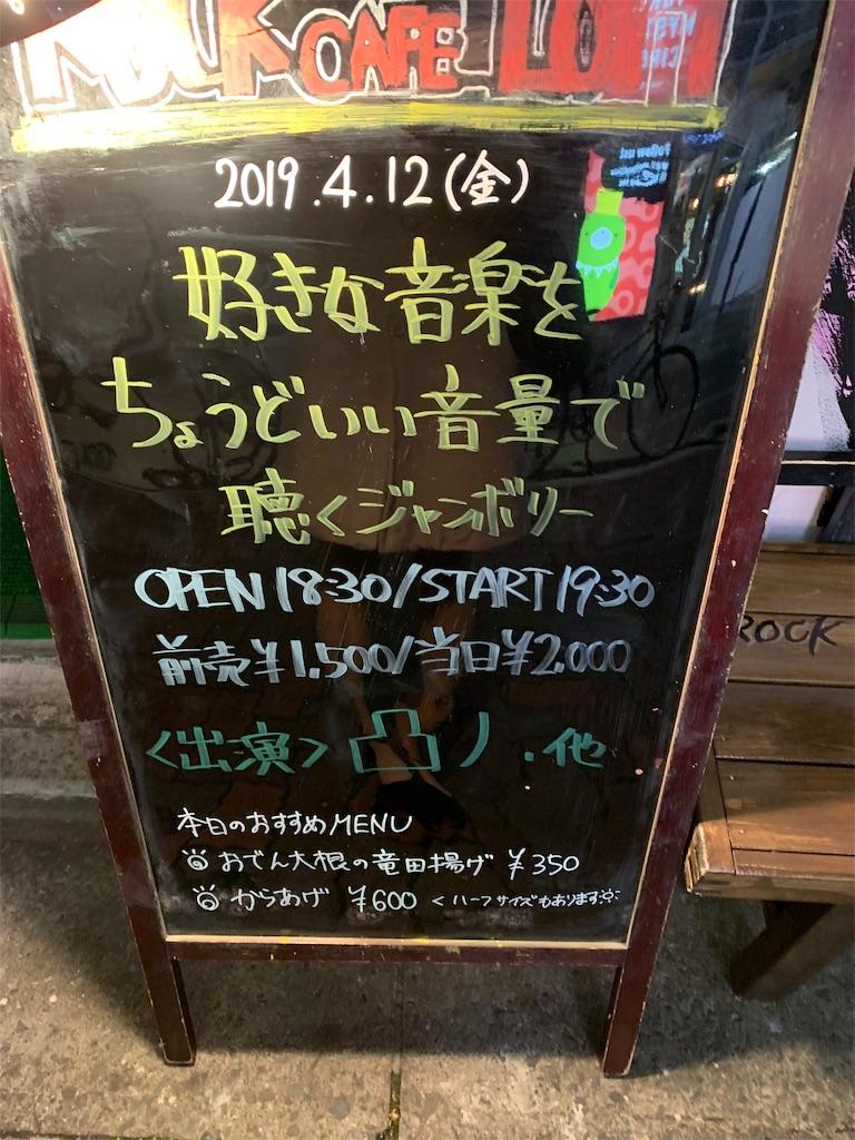 f:id:zashikiuwarashi:20190412231225j:image