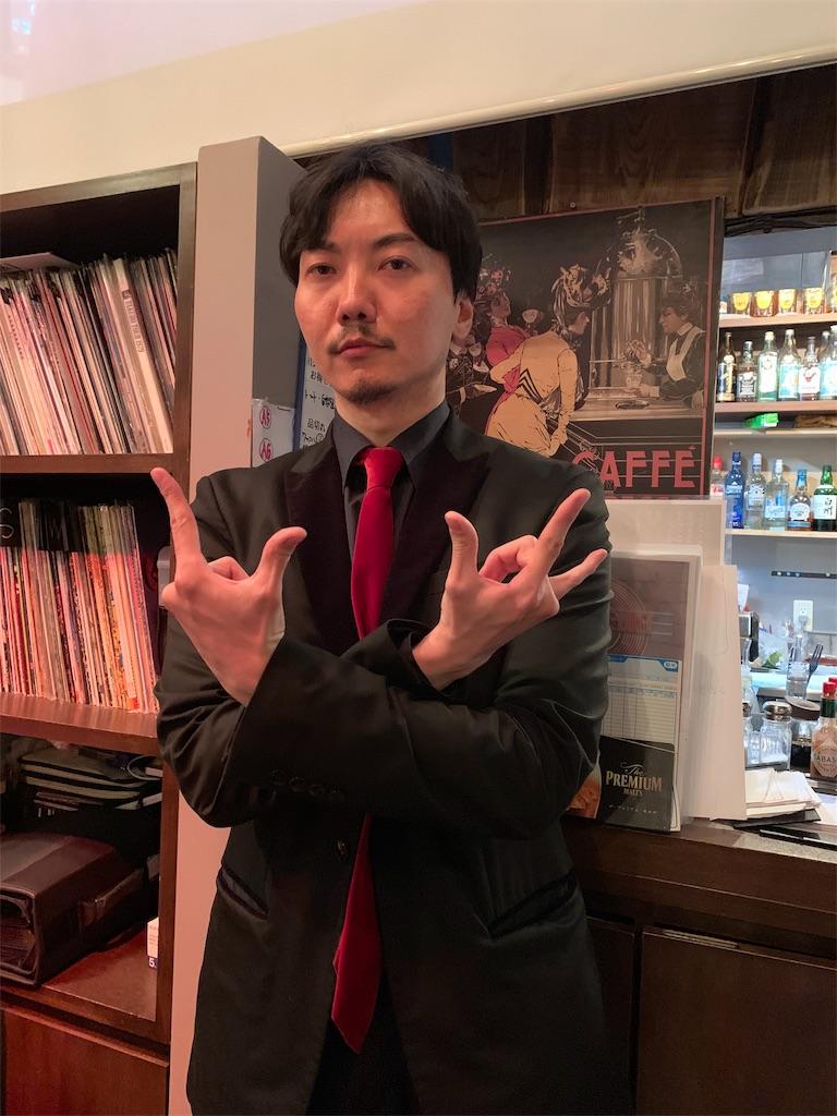 f:id:zashikiuwarashi:20190412232838j:image